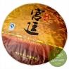 Пуэр Мин Хао «Цзин Май Гунтин», 357 гр., 2010 г.