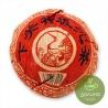 Пуэр шен Сягуань «Тэ Цзи», 2010 г., 100 гр.