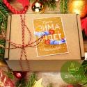 Подарочный набор «Пусть зима будет счастливой»