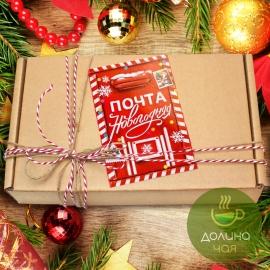 Подарочный набор «Новогодняя почта»