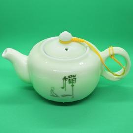 Фарфоровый чайник «Изумрудный дзен», объем 250 мл.