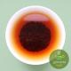 Чай Кения Тумаита