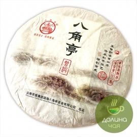 Пуэр Лимин «Ба Цзяо Тин», 357 гр., 2017 г.