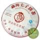 Чай шу пуэр Чан Цзинь Чи «Мэнхай Ци Цзы Би», 2017 г., 400 гр.