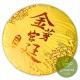 Чай шу пуэр Чан Цзинь Чи «Цзинь Я Гунтин», 2019 г., 400 гр.
