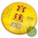 Чай шу пуэр Фа Линь «Гунтин Цзинь Я», 2016 г., 357 гр.