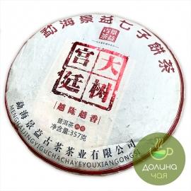 Пуэр Цзин И Гу Ча «Да Шу Гунтин», 2015 г., 357 гр.