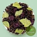 Иван-чай вишневый