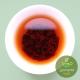 Чай Цейлон Намунукула