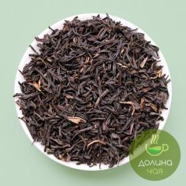 Чай Ассам Хармутти (Silver)